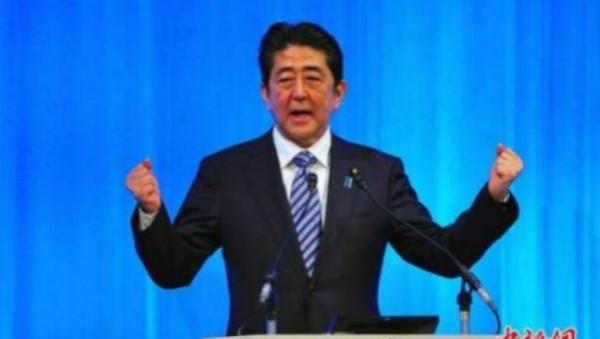 日本众参两院召开会议 选举安倍为第98任首相
