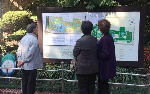 上海闸北公园改造期间正常开放 施工区域封闭