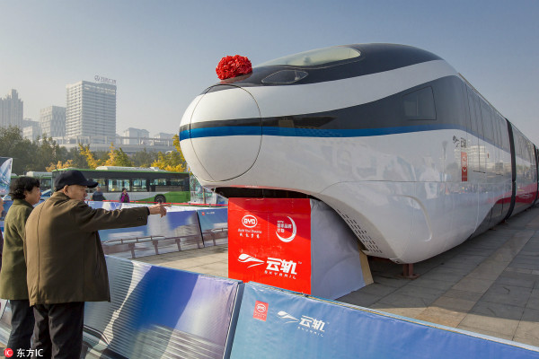 江苏首条云轨示范线月内开工,连接淮安市区和涟水县