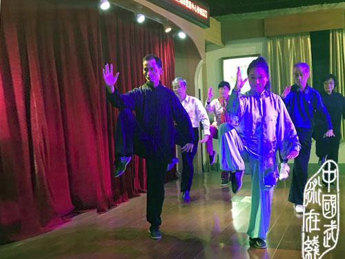中华武艺展示活动在上海崇明戴迪养生基地举行