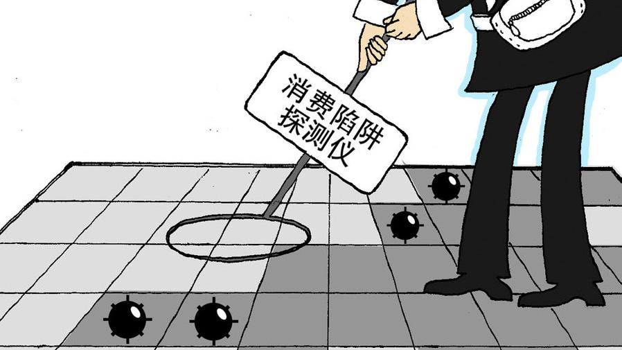 双十一旅游产品促销火热 沪旅游局提示:理性消费 谨防陷阱