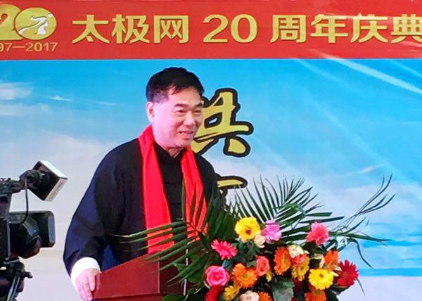 太极拳馆校长高峰论坛召开 解礼德受邀发表演讲