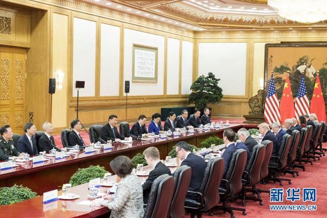 习近平主席同美国总统特朗普举行中美元首北京会晤纪实
