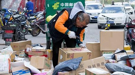 国家邮政局:双11期间快件业务量将超过15亿件