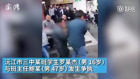湖南发生学生伤害教师致死事件 犯罪嫌疑人已被控制