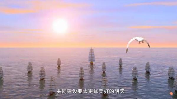 习近平为亚太合作共赢描绘新前景