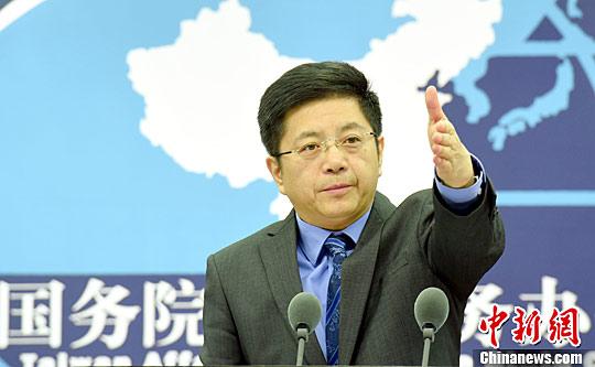 国台办回应卢丽安事件:大陆和台湾都是她的家