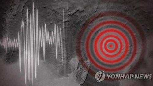 韩国浦项市发生两次5级以上地震 首尔等地有震感