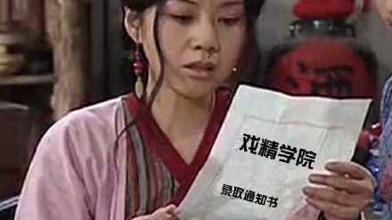 """辣眼睛!上海""""贵妇戏精""""引网友围观!"""