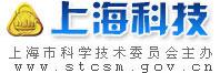 上海市科学技术委员会