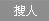 吴东华:批评海关54号令的观点(见新民网上海滩热门人物) - 知名经济学家 - 洞察全球经济,欢迎邀请为经济顾问采访演讲