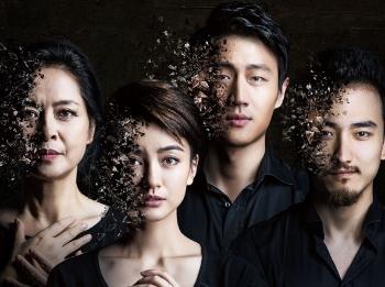 田纳西·威廉斯成名作《玻璃动物园》中文版首演