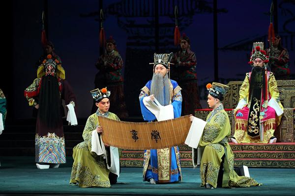 北京京剧院《正考父》.jpg