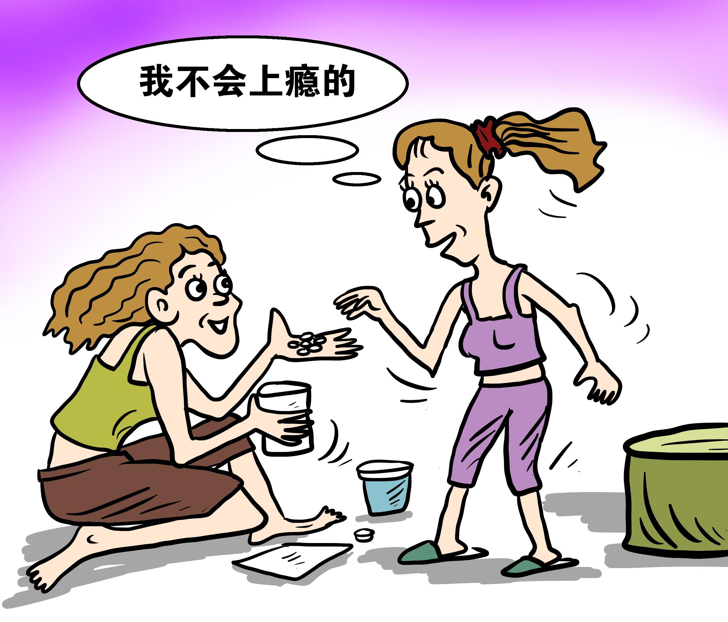 今日温度丨上海打开有道一把焦点禁毒一把心漫画钥匙心的图片