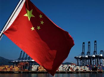 今日焦点丨入世15年,第一贸易国来之不易
