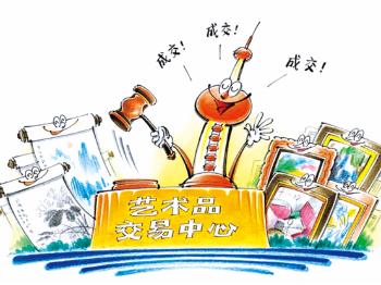 独家述评丨上海离世界艺术品中心还有多远?