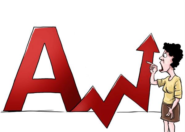 【股市分析】混改概念持续强势