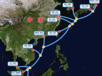 今日焦点丨亚太直达海底光缆在沪接棒