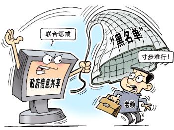 """今日焦点丨《上海市社会信用条例(草案)》:有条件允许""""信用修复""""鼓励自新"""
