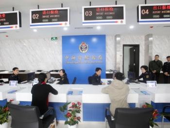 今日焦点丨张江跨境科创监管服务中心上午启动