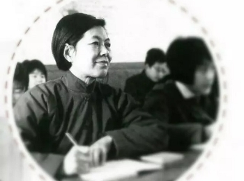 追忆全国教育系统劳模、市西中学第二任校长陈孟昭