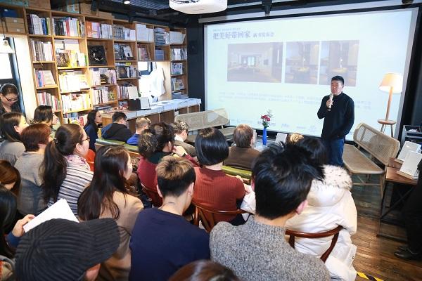 上海萧视设计装饰有限公司(萧氏设计)董事长 萧爱彬主题演讲:《家之情怀:十年之家》.JPG