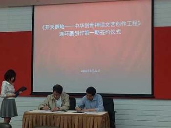 """有多少人热爱着中国的""""孙悟空""""和""""三个和尚""""?"""