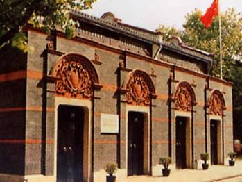 《面向世界的中国共产党》七一播出