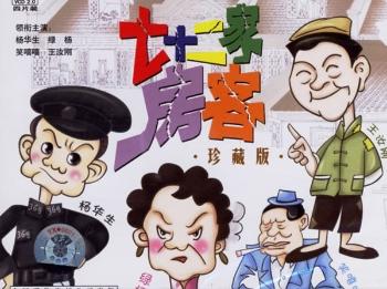 """【新闻追踪】上海滑稽戏有点""""苗头""""了"""