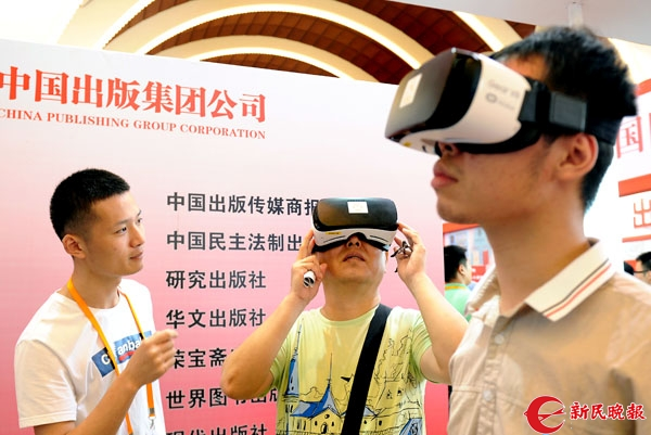 读者在观赏VR《非常上海》3D视频.jpg