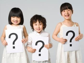 提问水平高能赢10万元奖研金 首届中国学生好问题大赛启动
