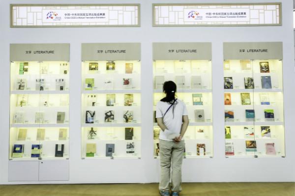 高中和大学生年均阅读18本电子书