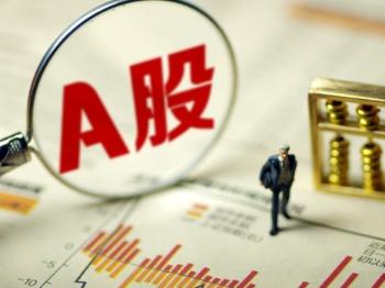 【股市分析】题材股回暖创业板大涨1.44%
