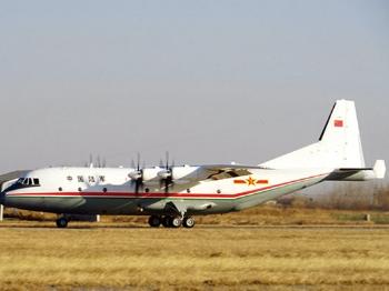 【军情】首架运-9型运输机列装中国陆军航空兵