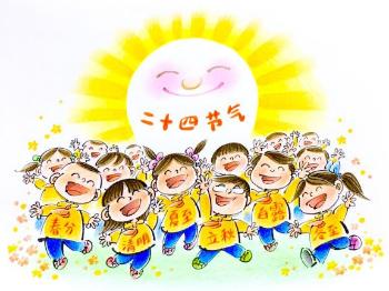 """独家述评丨让孩子""""跟着太阳走一年"""""""