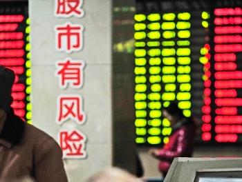 【股市分析】大盘小幅下跌个股分化明显