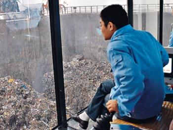 光大国际宣布按小时均值披露运营垃圾发电项目监测排放指标