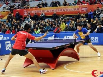 """新民晚报""""红双喜杯""""迎新春乒乓球公开赛周末开拍"""