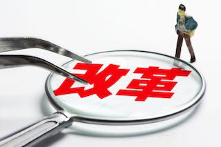 """金鸡报晓话教改 变升学""""指挥棒""""为育人""""风向标"""""""