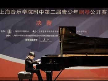 全国钢琴少年决赛上音附中