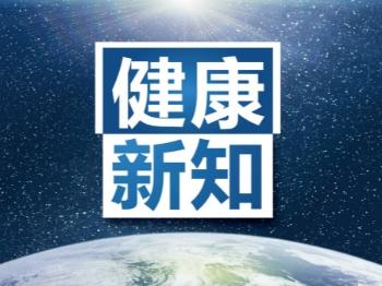 WTO:中国等中低收入国家吸烟率逆势增长
