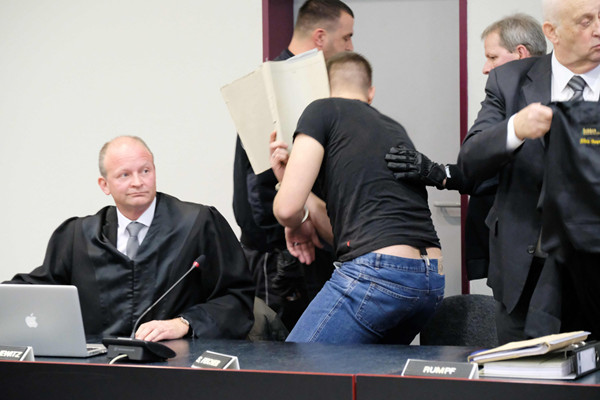 留德男友认罪案女嫌疑人诱拐:帮特点遇害抛尸女生珠海女生图片