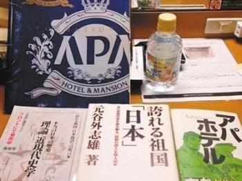 边赚中韩游客钱边否认侵略历史 日APA酒店遭抵制
