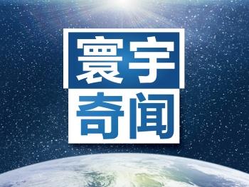 会说中文普通话 学习音乐有优势