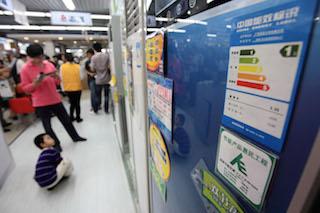 上海交大研究成果可使空调能效提高近一倍