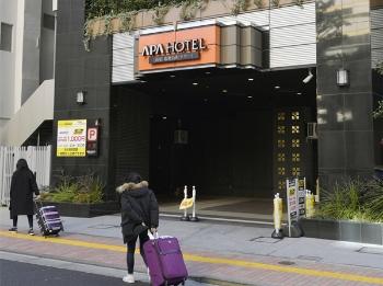 中国记者调查APA酒店频遭日右翼骚扰