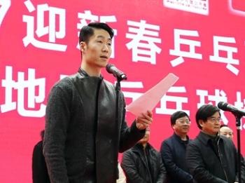 王励勤心中有个梦——开创上海乒乓大好时光