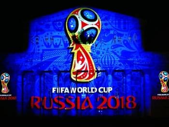 俄罗斯世界杯分组抽签仪式安排在克里姆林宫
